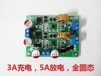 MT854 3 String 4 String 6 String 12V24V Lithium Battery Charge Management Module Board DC UPS