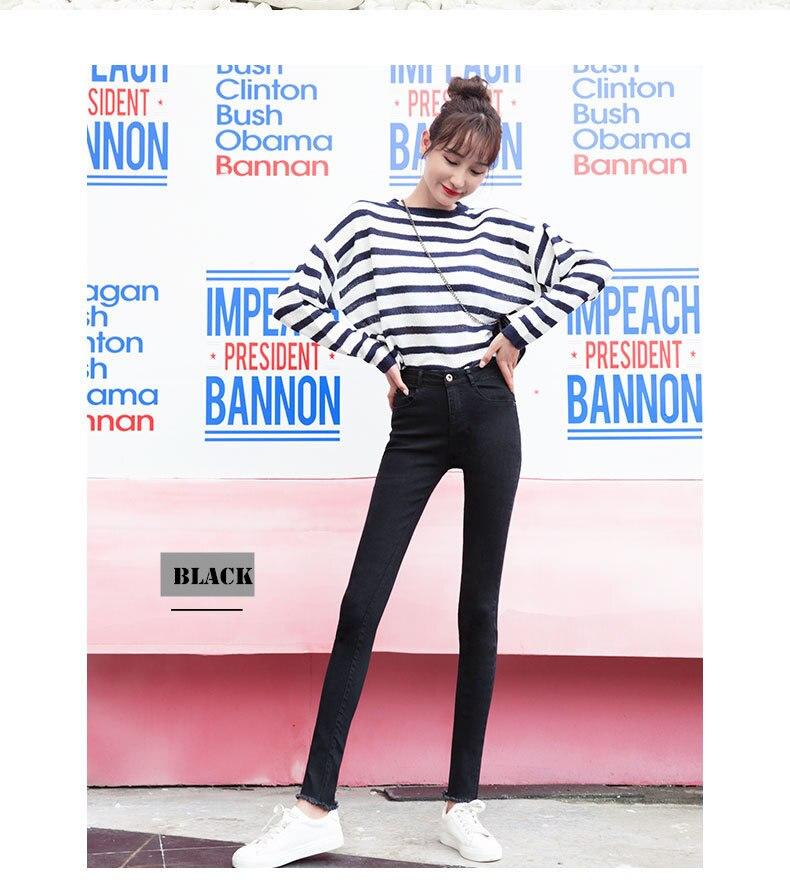 Elastizität Jeans frauen Kleidung Burst Design Einfache Dünne Retro Student Bleistift Hosen Hohe Taille Ankle-Länge Herbst Hosen