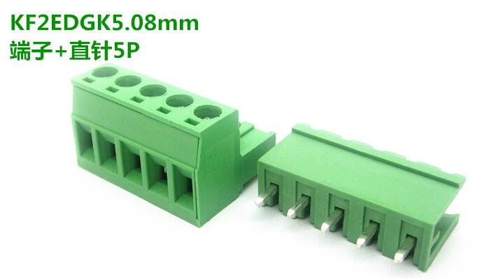 Free shipping 10 sets ht5.08 5pin Terminal plug type 300V 10A 5.08mm pitch connector pcb screw terminal block