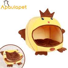 APAULAPET собака кровать желтый складной кот Кровать пещера форма курочки мягкий домик для собак