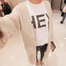 Модные женские осенние зимний свитер длинный кардиган с длинными рукавами свободные толстый вязаный кардиган женский свитера длинное пальто новый