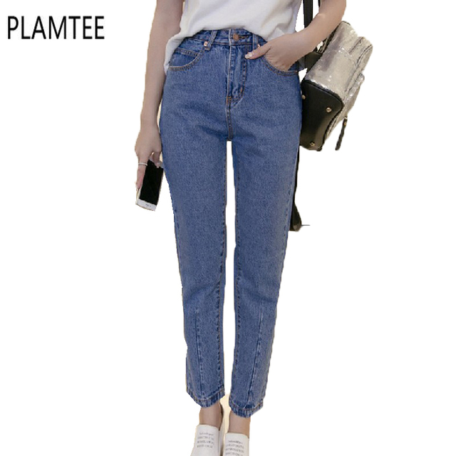 High Waist Jeans For Women 2017 Blue Denim Pants Fashion Jeans Woman Wild Leg Pants Solid Loose Trouser Plus Size Calca Feminina