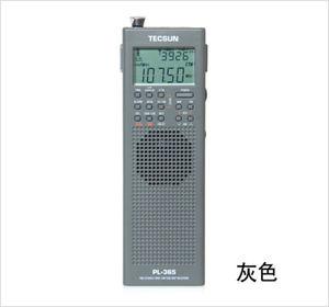 Image 2 - MSI. SDR 10 kHz כדי 2 GHz Panadapter פנורמי ספקטרום מודול סט VHF UHF LF HF תואם SDRPlay RSP1 TCXO 0.5ppm