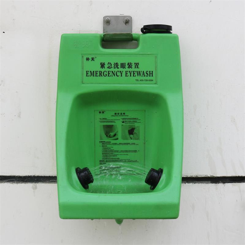 eye portable washer emergency wash gallons standard 2009 american