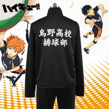 Ropa Deportiva negra de Haikyuu Karasuno uniforme de Club de voleibol escolar alto chaqueta Cosplay abrigo de trajes de Haikyuu