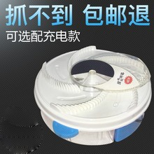 Eradicate Flies Snuff Garden Bait Outdoors Catch Arrest Fly Extinguishing Fly Cage Artifact Household High Effect Cage Ring