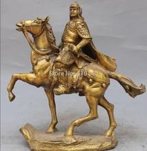"Envío Libre 15 ""de Bronce Chino Tres Reinos Invencible General Zhao Zilong En La Estatua Del Caballo"