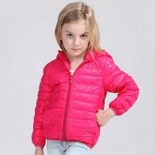 Детская куртка Верхняя одежда для мальчиков и девочек осень Теплый пуховик пальто с капюшоном Подростковая парка детская зимняя куртка 2018