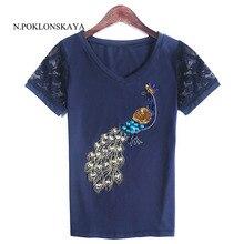 N. POKLONSKAYA брендовая Летняя женская хлопковая Кружевная футболка женские топы с v-образным вырезом и пайетками в стиле Харадзюку размера плюс Vetement