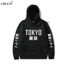где купить 2019 New Arrival Japan Harajuku Hoodies Tokyo City Printing Pullover Sweatshirt   Hip Hop Streetwear Men/Women Hooded Sweatshir по лучшей цене