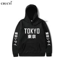 2019 New Arrival Japan Harajuku Hoodies Tokyo City Printing Pullover Sw
