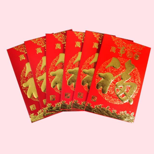 Chinese New Year red envelopes thick high grade red ...