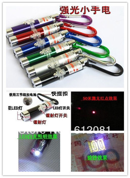 Free shipping 3 in 1 5mw Pet Cat Red Laser Pen Training Toy product LED Flashlight blue UV light for money detection