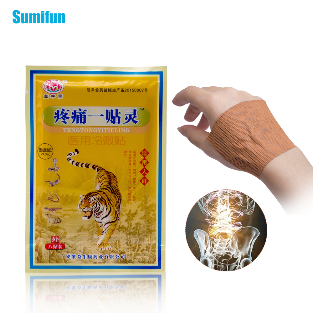 Sumifun 8Pcs/Bag Pain Relief Patch Chinese Traditional Herbal Medical Back Body Relaxation Joints Plaster C1590Sumifun 8Pcs/Bag Pain Relief Patch Chinese Traditional Herbal Medical Back Body Relaxation Joints Plaster C1590
