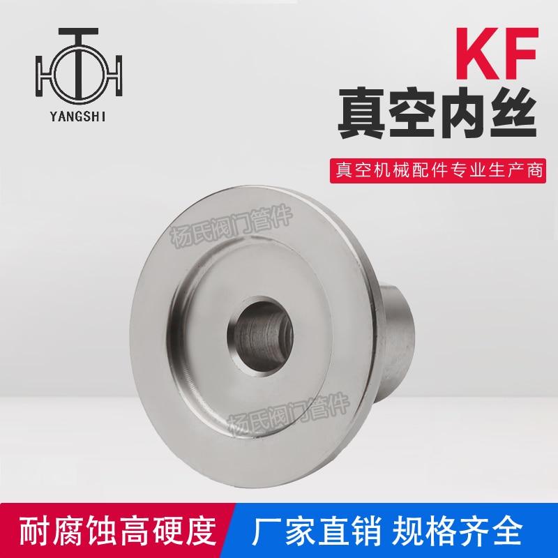 KF vacuum quick-install internal thread Vacuum clamp Pressure gauge connector KF16 KF25 1/2 3/4 M20 M14 lot of 4 set clamp kf25 with kf25 centering ring s s vacuum parts