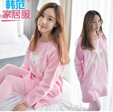 Good quality Cotton lovely dog style pink big size maternity clothes Pajama Set for pregnant sleepwear