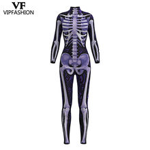 VIP MODE 2019 Neue Design Cosplay Body 3D Skeleton Lila Druck Strampler Halloween Dress Up Kostüme Für Frauen Overall(China)