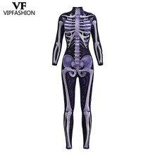 VIP FASHION 2019 تصميم جديد تأثيري ارتداءها ثلاثية الأبعاد الهيكل العظمي الأرجواني طباعة ثوب فضفاض فستان هالوين حتى ازياء للنساء بذلة