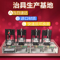 Customize PCB Test Rack, Download and Burn Test Rack, Batch Production PCB Jig.