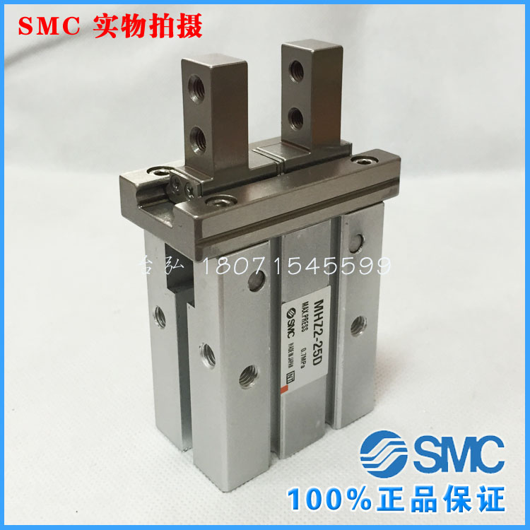 SMC type MHZ2-25D pneumatic finger open air quality MHZ2 series parallel claw finger cylinder special offerSMC type MHZ2-25D pneumatic finger open air quality MHZ2 series parallel claw finger cylinder special offer