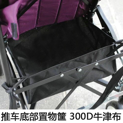1pcs High-quality Cotton Baby Stroller Accessories Bags Storage Basket Winter Waterproof Wholesale 2015 Hot Sale Black