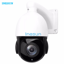 Inesun Video Surveillance Security Camera 4-in-1 TVI/AHD/CVI/CVBS HD 1080P 2MP 30X Optical Zoom IR Waterproof Speed Dome Camera