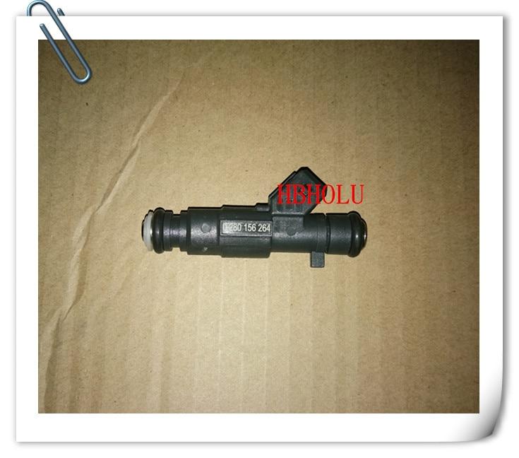 Prix pour Injecteur de carburant 0280156264 pour Chery Tiggo A5 T11