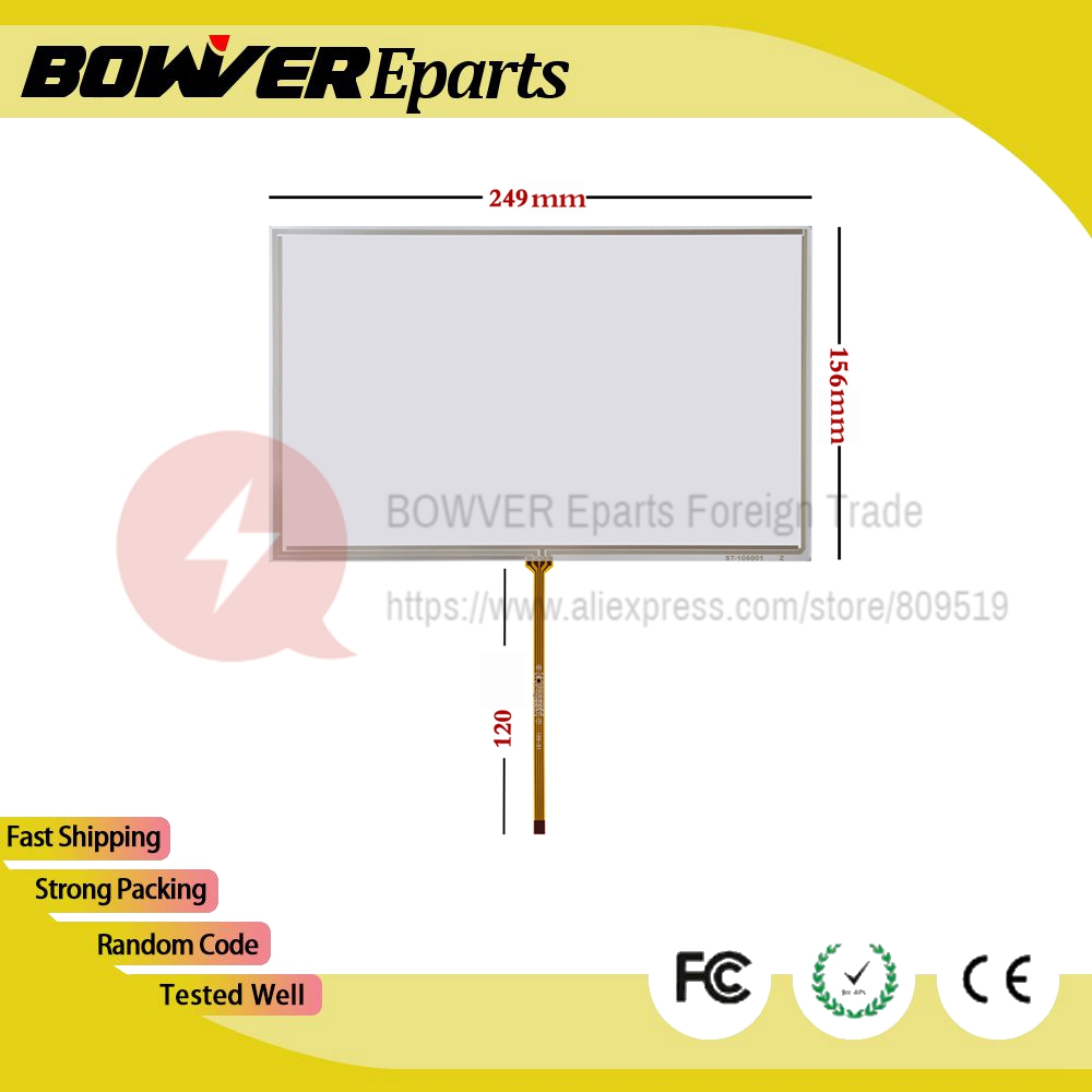 A+249*156 10.6 inch resistive touch screen 4 wire resistive USB touch panel  add Extension cord amt 146 115 4 wire resistive touch screen ito 6 4 touch 4 line board touch glass amt9525 wide temperature touch screen