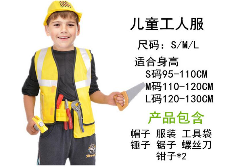 Childrens Halloween Costumes Fantasia Disfraces Boys police Costumes Kids police Lawyer doctor Cosplay pilot fireman Cosplay