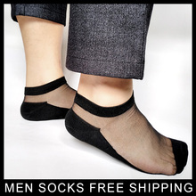Men sheer Nylon silks Socks sexy for Leather shoes Sexy Thin Formal socks Ankle Transparent See through Male socks men sheer nylon silks socks sexy for leather shoes sexy thin formal socks ankle transparent see through male socks