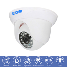 Escam QD500 Onvif CCTV Surveillance Security Camera 1MP HD 720P Night Vision P2P Indoor Outdoor Camera Network Video IP Camera