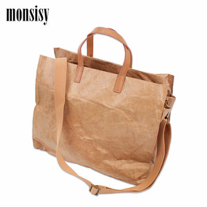 Image 5 - Monsisy New クラフト紙ショッピングバッグ女性のハンドバッグビッグトートバッグ 2019 女性のショルダーバッグレトロ大容量のメッセンジャーバッグ