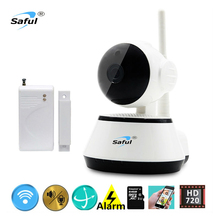 Home security IR night vision wifi IP camera HD 720P mini surveillance camera  home security IR night vision wifi two way remote
