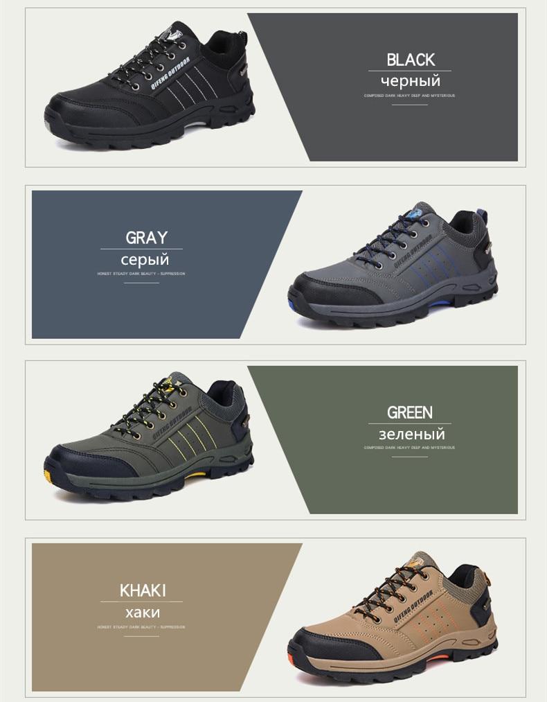 HTB1HYRSaifrK1RjSspbq6A4pFXal 2019 Outdoor Men Shoes Comfortable Casual Shoes Men Fashion Breathable Flats For Men Trainers zapatillas zapatos hombre