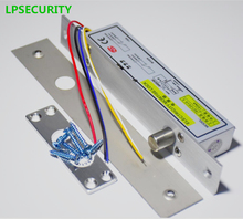 LPSECURITY 12VDC gate door access control electric bolt lock power to lock electric door lock for access control NO NC