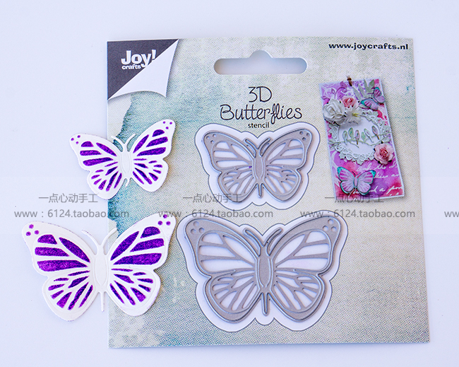Popular 3d Butterfly Template-Buy Cheap 3d Butterfly Template lots