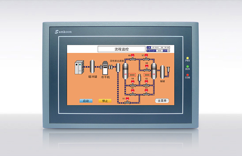 SA-7A 7 TOUCH SCREEN & HMI PANEL WITH PROGRAMMING CABLE AND SOFTWARE,HAVE IN STOCK sa 5 7a 5 7 inch hmi touch screen samkoon sa 5 7a with programming cable and software fast shipping
