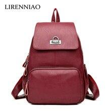 Lirenniao Дизайн Качество кожаный рюкзак женские рюкзаки для девочек-подростков школьные сумки винтажные женские замок рюкзаки дорожная сумка