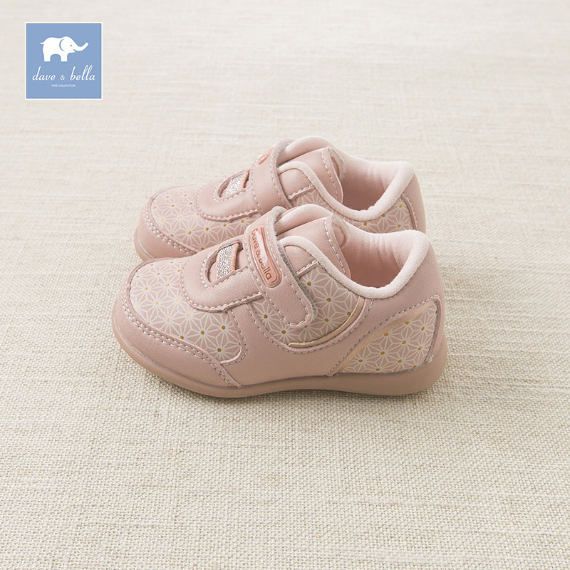 Dave Bella autumn winter baby girl pink snaekers fashion shoes DB5341
