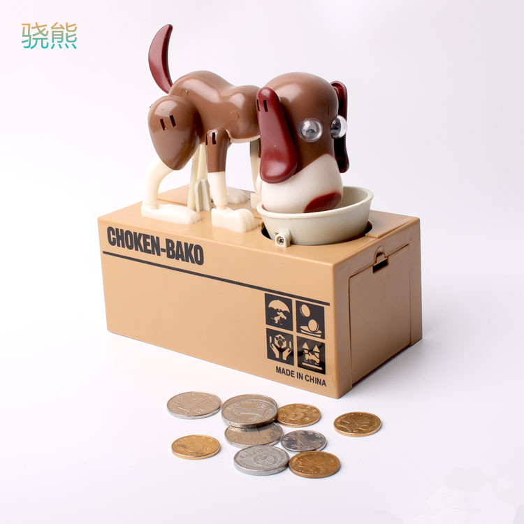 16x15x8cm Size Large Safe Hucha Dog Money Box Money Bank Automatic Stole Coin Piggy Bank Money Saving Box Moneybox Gifts for kid