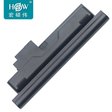 HSW Battery For Lenovo X200t battery, X201t, X201i, Pill, rotating display, pocket book battery, four Cell
