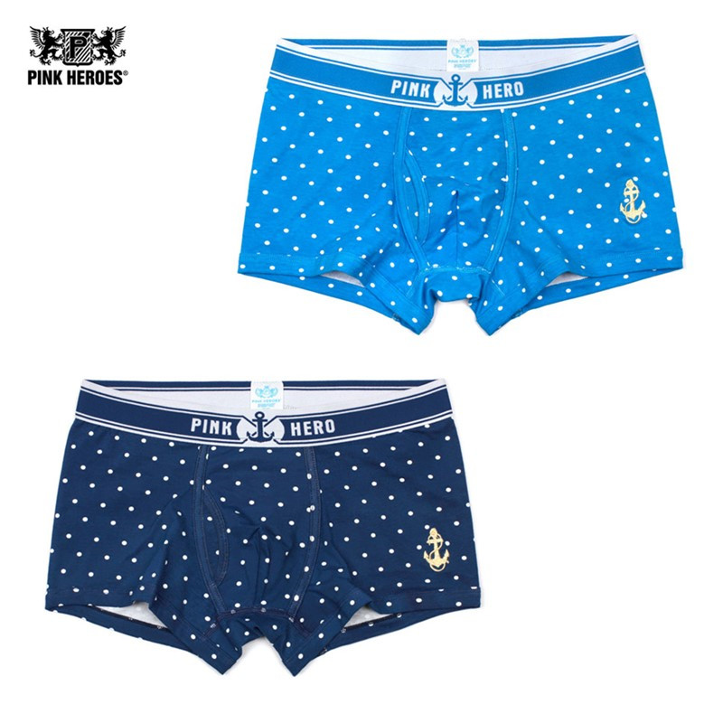 Boxer brief coupons