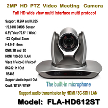 PTZ 12X Wide angle 1080p 60fps Video Conference Meeting Camera Built-in Audio device with 3G-SDI HDMI and IP Streaming H.265