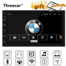 7 ''универсальная GPS навигация Bluetooth 2 Din автомагнитола Android 8,1 Wifi Автомагнитола стерео FM USB MP5 Автомагнитола