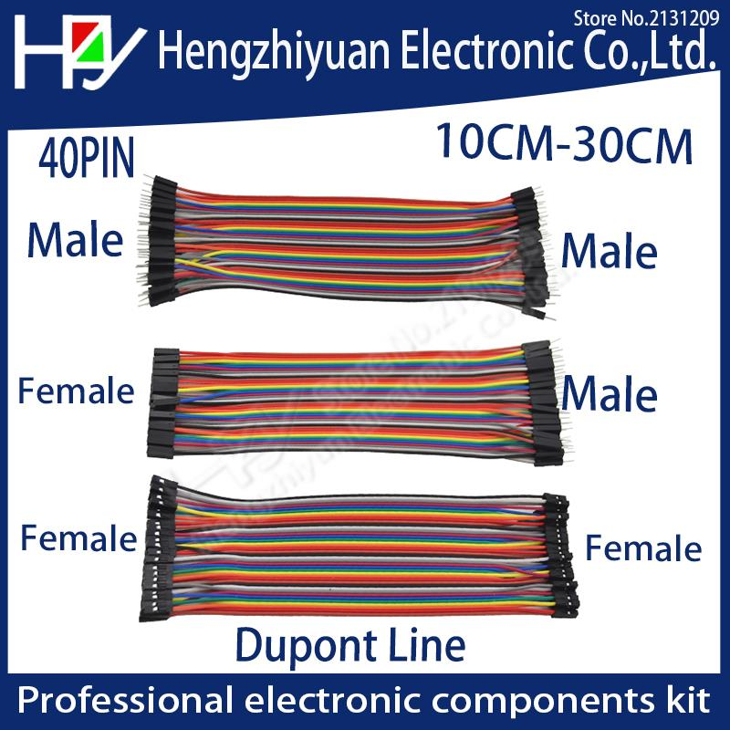 40PIN Dupont Line 10CM 20CM 30CM Male to Male + Female to Male and Female to Female Jumper Wire Dupont Cable for arduino DIY KIT 50cm 4p double headed dupont line male to male 4pin revolution color connecting line
