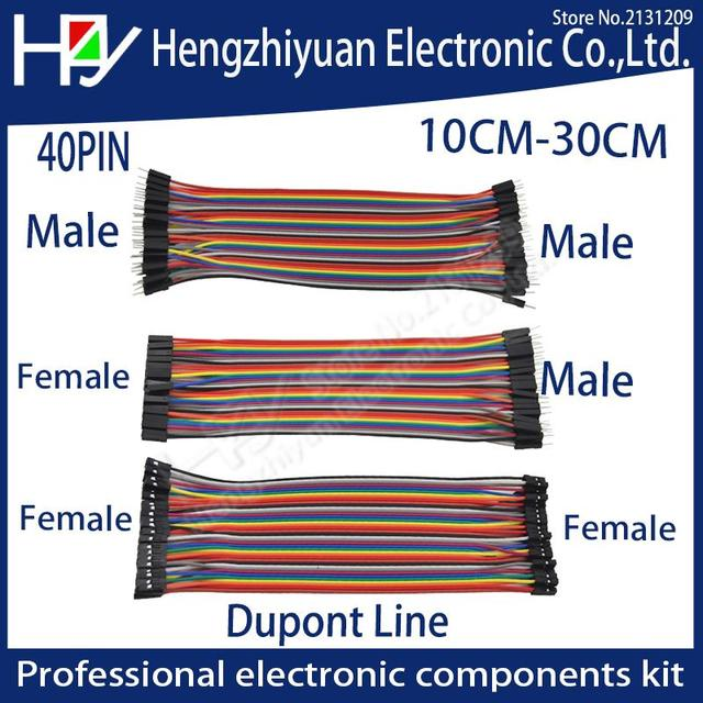 40PIN Dupont Line 10CM 20CM 30CM Male to Male + Female to Male and Female to Female Jumper Wire Dupont Cable for arduino DIY KIT
