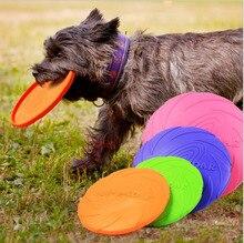Собака игрушка мяч для игры в 7 дюймов собачий Flying Catch пледы силиконовая ПЭТ диск для собак игрушки средство обучения