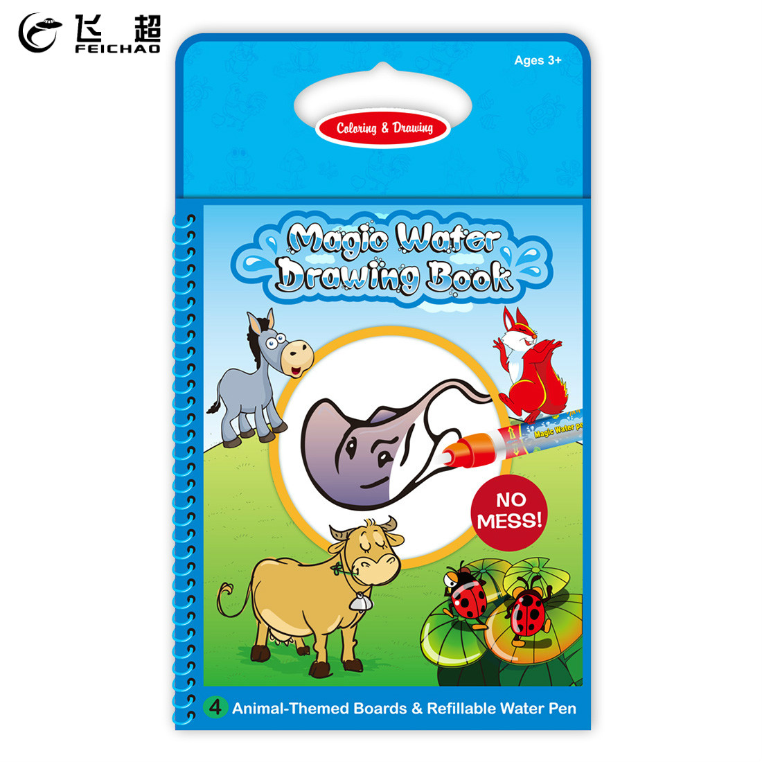 feichao magic water drawing digital book color books doodle with