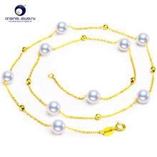 YS 18K Solid Gold Real White Japanese Akoya 6-6.5mm Pearl Necklace Anniversary Fine Jewelry