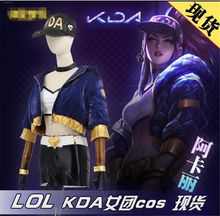 2019 Hot Game LOL KDA Group Ahri Kaisa Akali Evelynn Cosplay Costume Fullset Woman K/DA New Clothing (in stock)